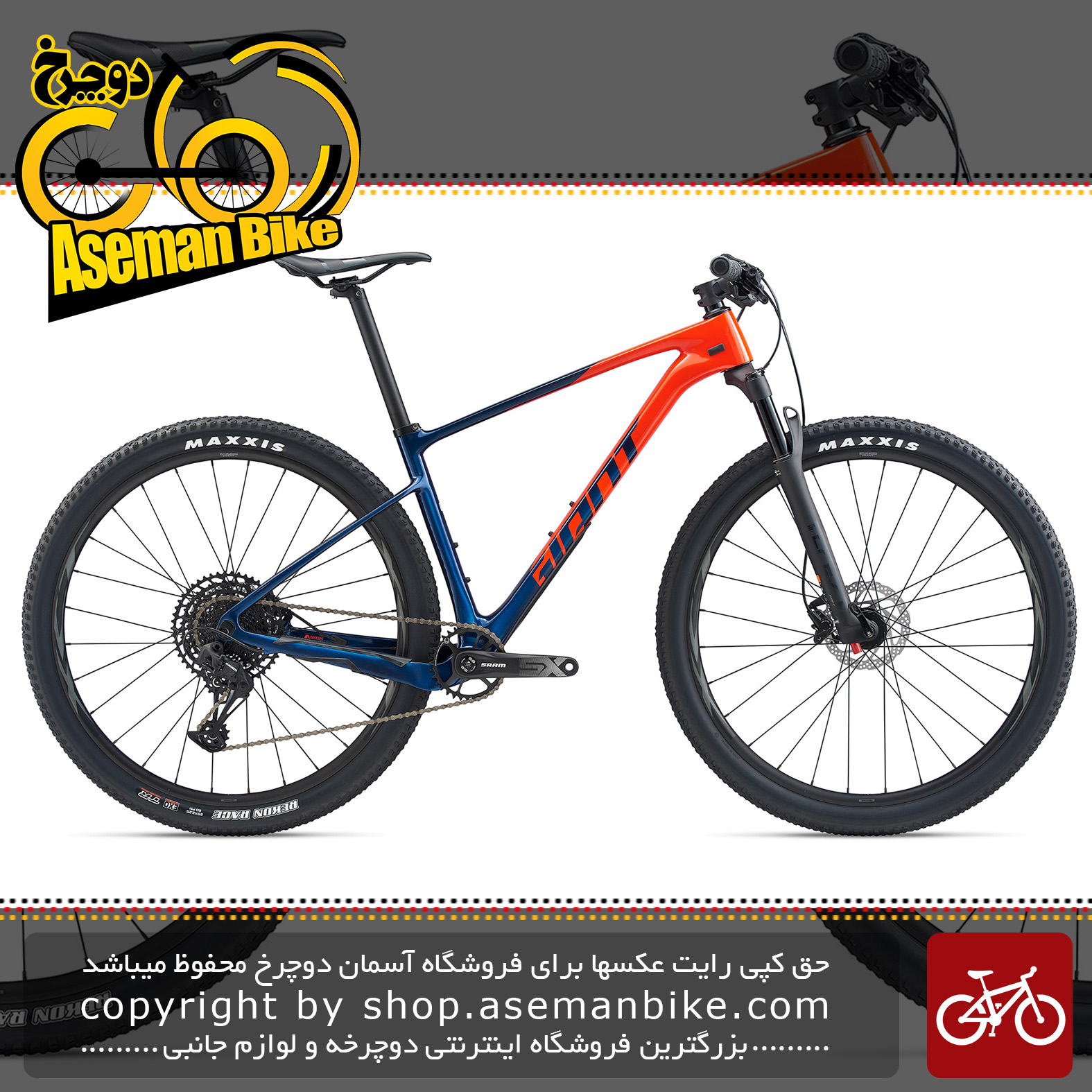 دوچرخه کوهستان جاینت مدل ایکس تی سی ادونس 29 اینچ 3 2020 Giant Mountain Bicycle XTC Advanced 29 3 2020