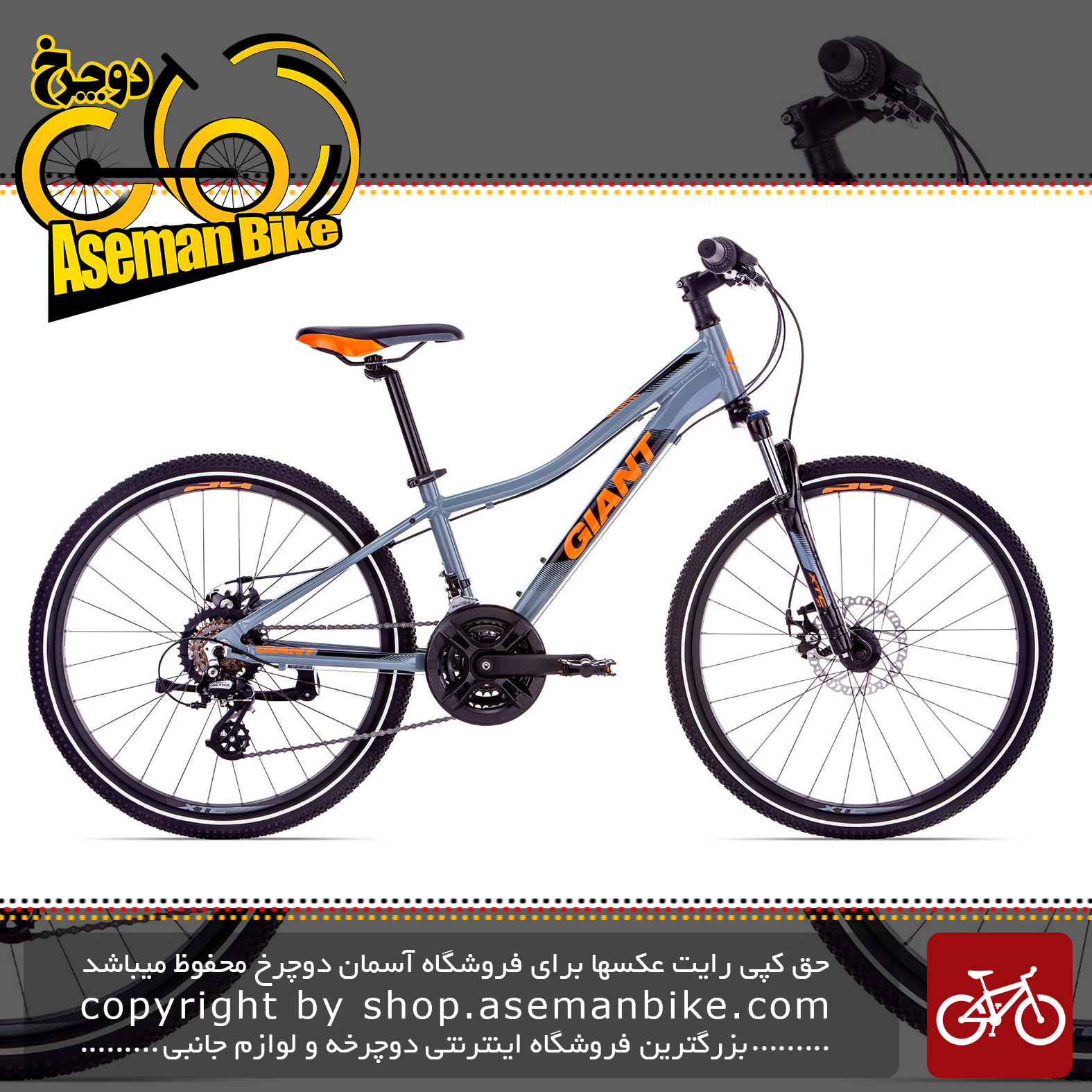 دوچرخه کوهستان جاینت مدل ایکس تی سی اس ال جی آر دیسک هیدرولیک 24 اینچ 2020 Giant Mountain Bicycle XtC Jr Disc 24 2020
