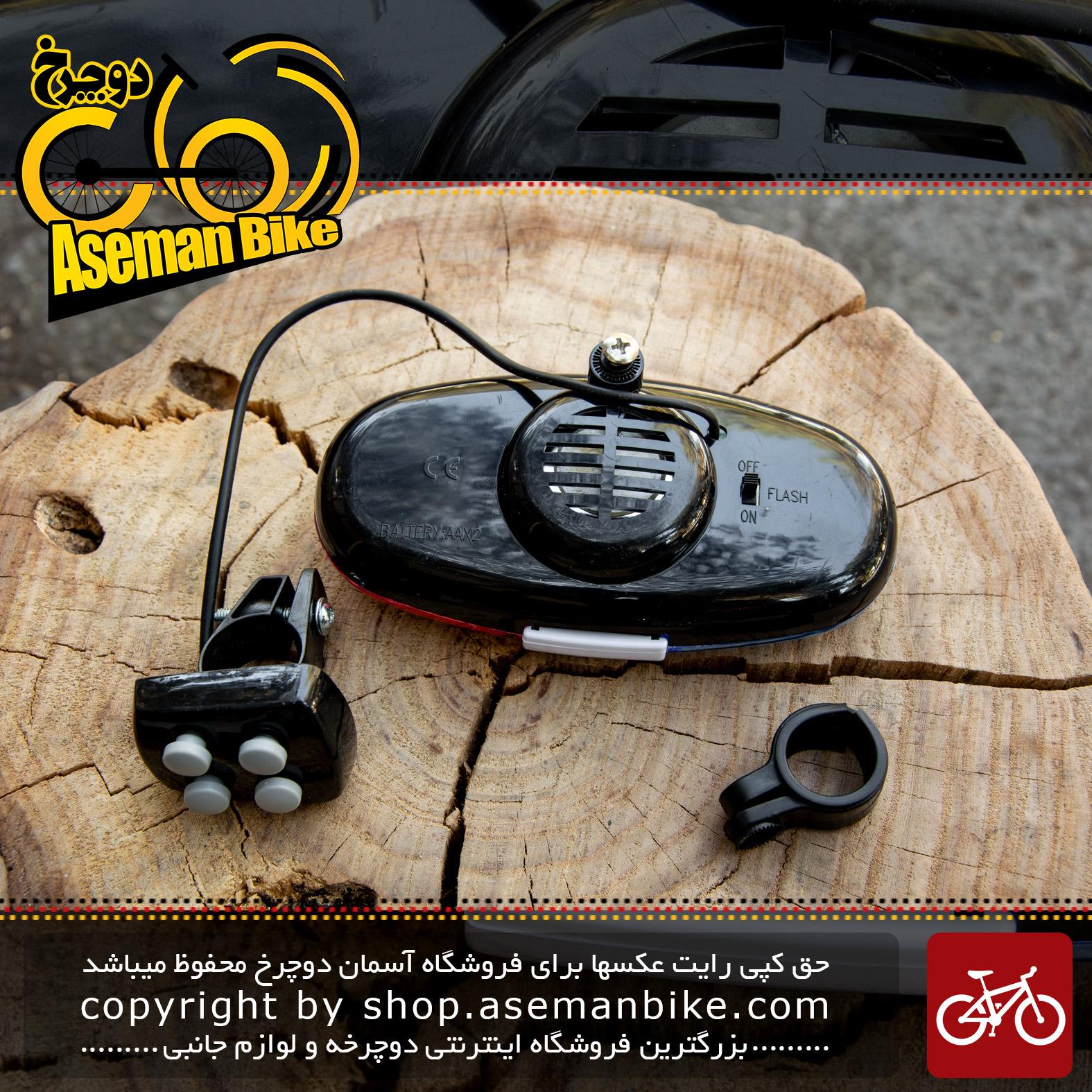 چراغ و آژیر دوچرخه طرح پلیس مدل اس سی پی دی Bicycle Light And Horn Police SCPD