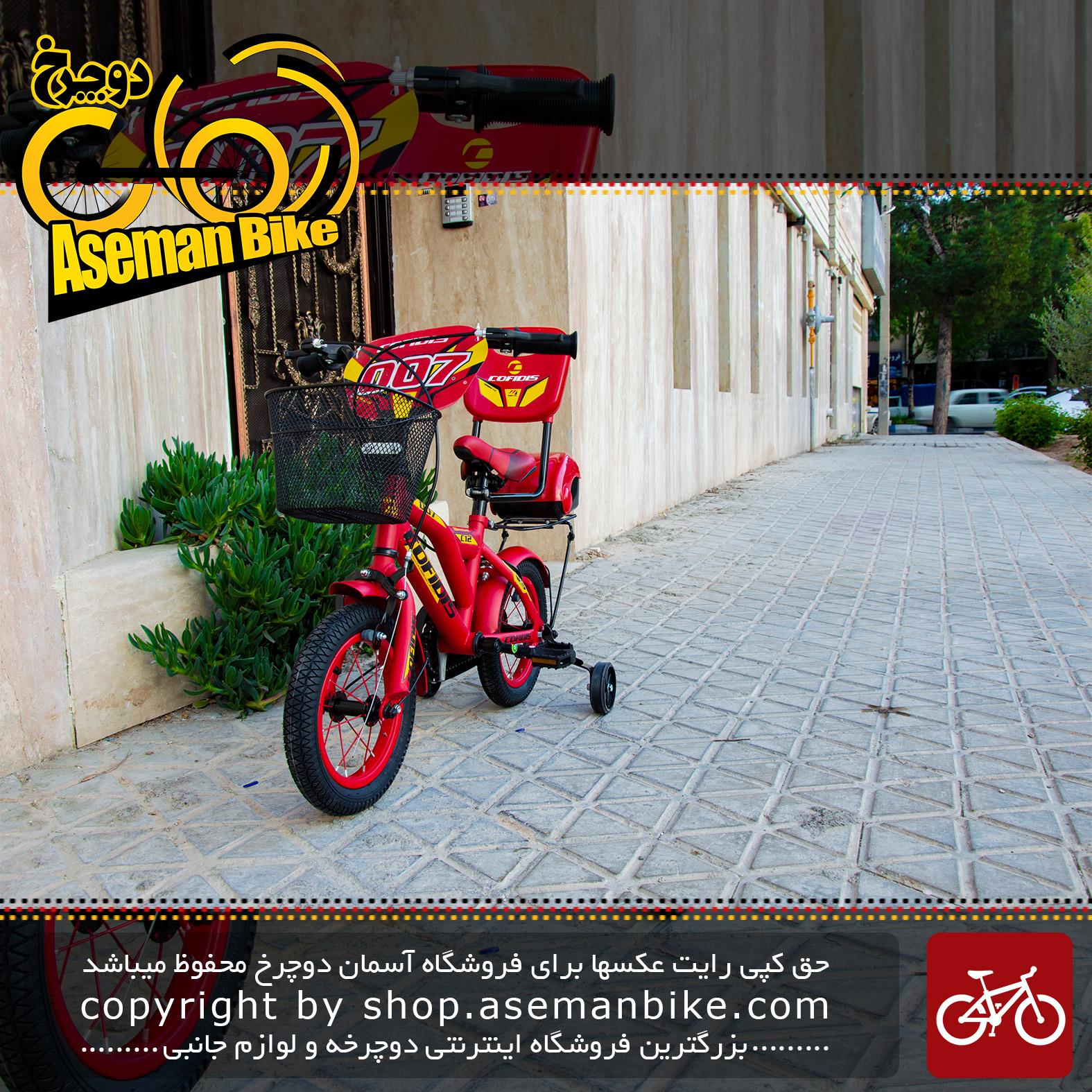 دوچرخه دخترانه پرادو تایوان صندوق و سبد دار مدل 007 سایز 12 PRADO Bicycle 007 Size 12 2019