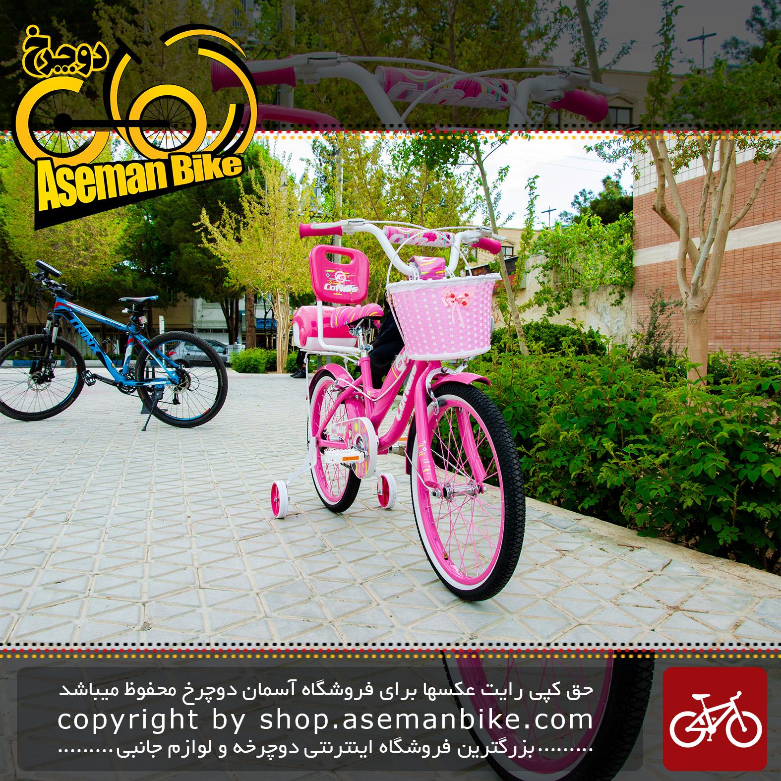 دوچرخه دخترانه پرادو تایوان صندوق و سبد دار مدل 003 اچ آر سایز 24 PRADO Bicycle 003hr Size 24 2019