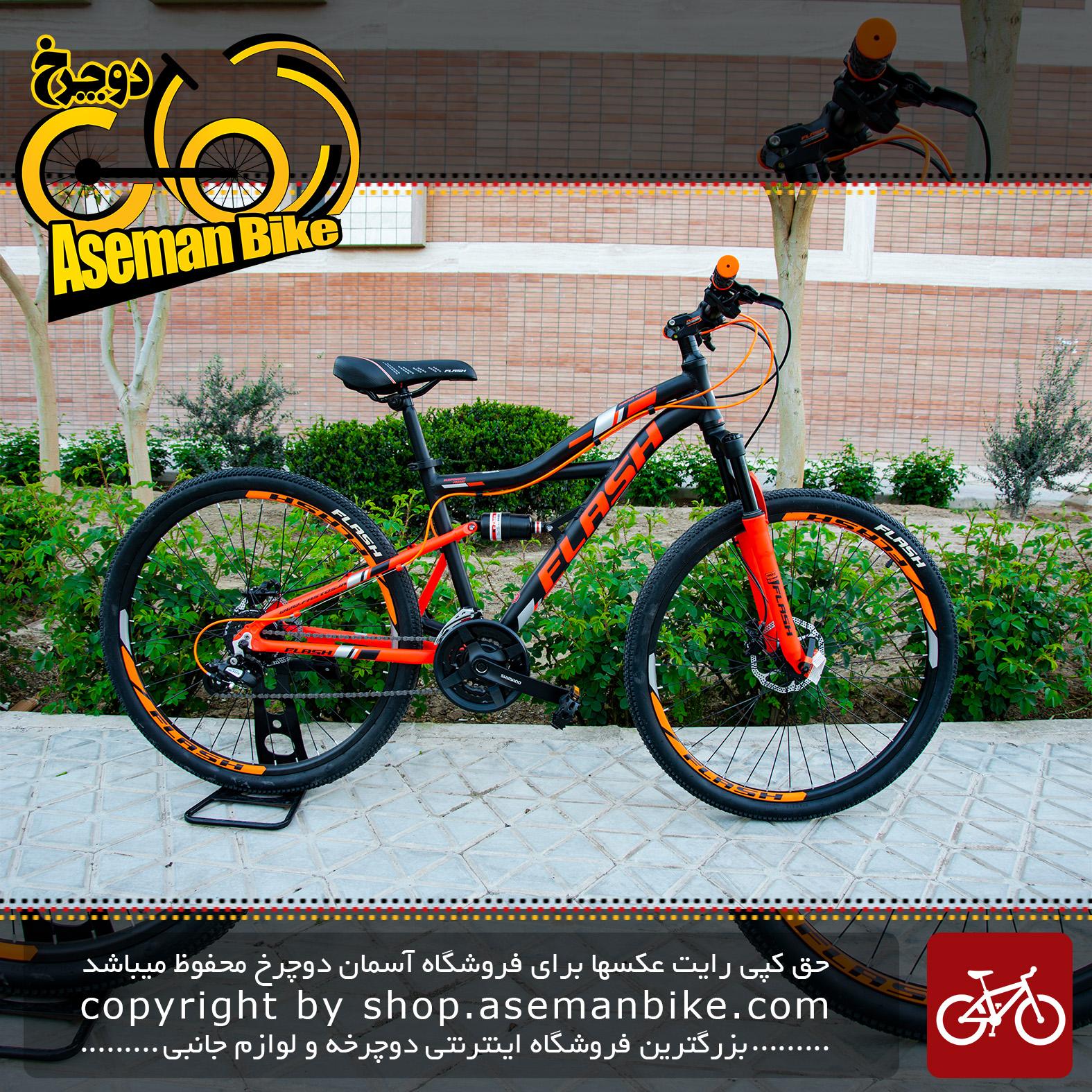 دوچرخه کوهستان فول ساسپنشن فلش مدل هاردراک 3 سایز 27.5 Flash Full Suspension Bicycle Hard Rock 3