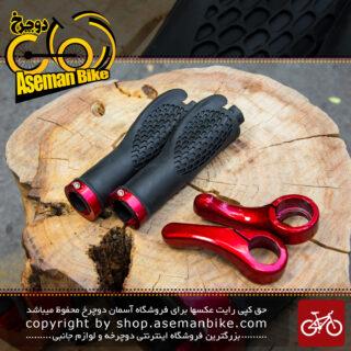 گریپ ارگونومیک دوچرخه مارال مدل سی 118 دارای شاخ گاوی Maral Bicycle Grip with Endbar C118