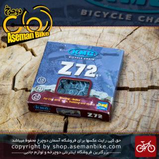 زنجیر دوچرخه برند کی ام سی 18/21/24 سرعته مدل زد 72 Bicycle Chain KMC Brand Z72