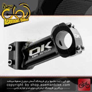 کرپی دوچرخه برند اوکی سایز لارج Bicycle Stem OK Brand Large Size