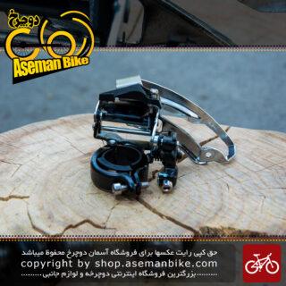 طبق عوض کن دوچرخه برند ردو مدل اینکس سیستم Bicycle Rear Derailleur Reddo Index System