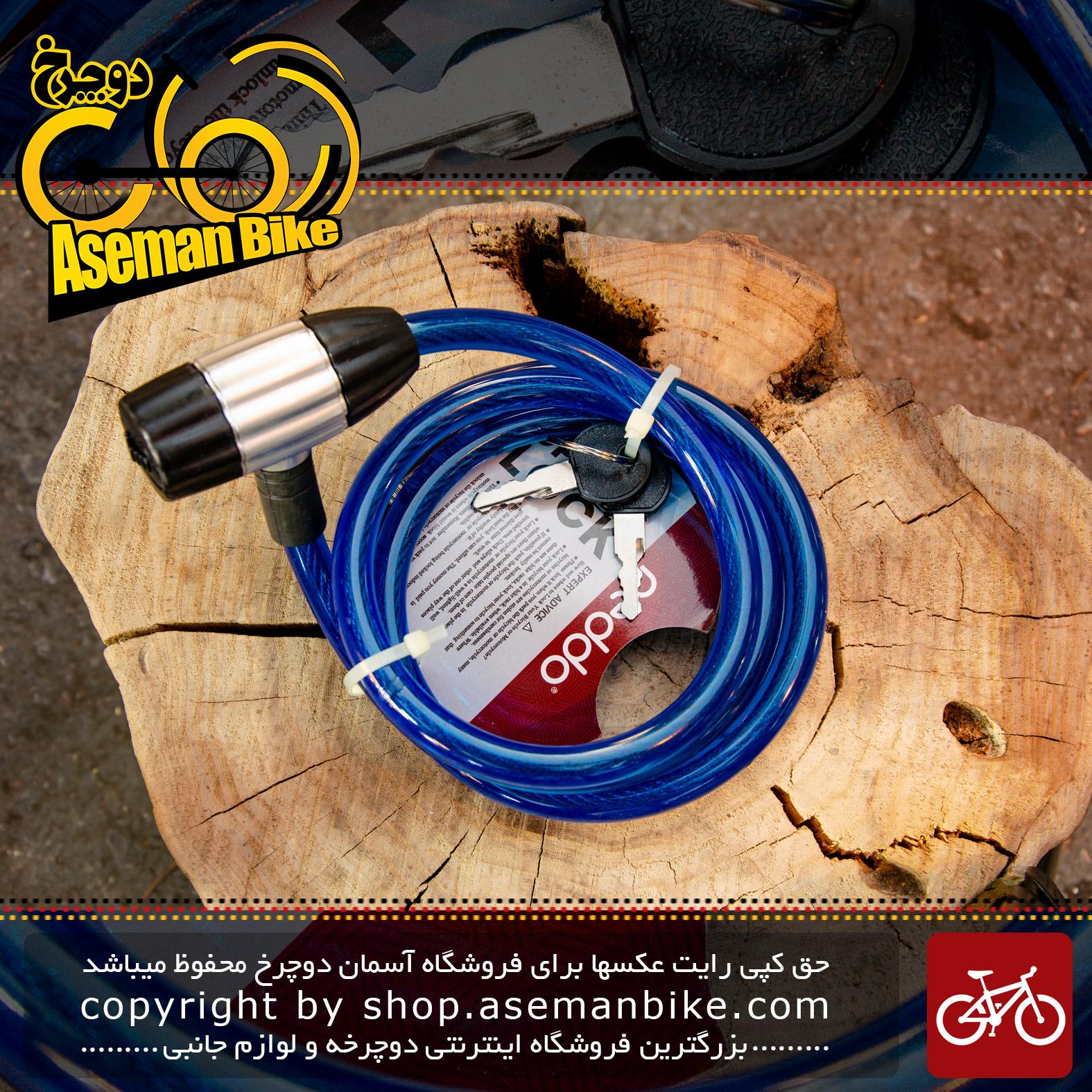 قفل دوچرخه برند ردو مدل 87125 سایز 12در 150 میلیمتر آبی Cable Lock For Bicycle Reddo Brand Model No.87125 12x150mm