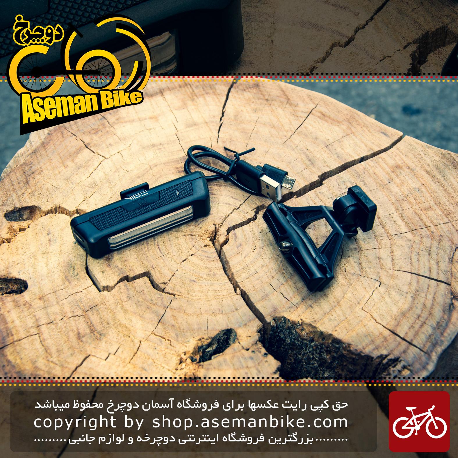 چراغ دوچرخه برند وایب قابل شارژ مدل وی بی 0020 Bicycle Light Vibe Brand Colorful Rechargeable VB0020