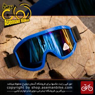 عینک دانهیلی دوچرخه برند یورک مدل ای ام 13 York Brand Bicycle Sunglasses EM13
