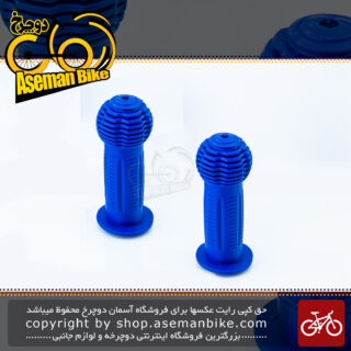گریپ دوچرخه بچه گانه کد بی-878 Kids Bicycle Grip B-878