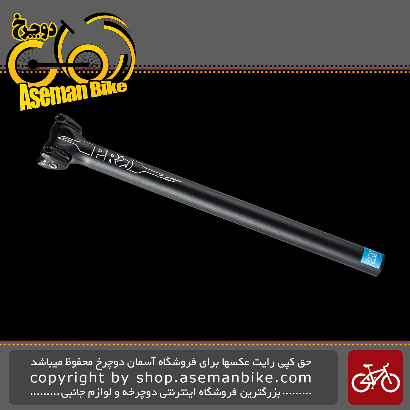 لوله زین دوچرخه کوهستان پرو مدل ال تی آلومینیوم 6061 PRO LT Seatpost Alloy PRSP0114