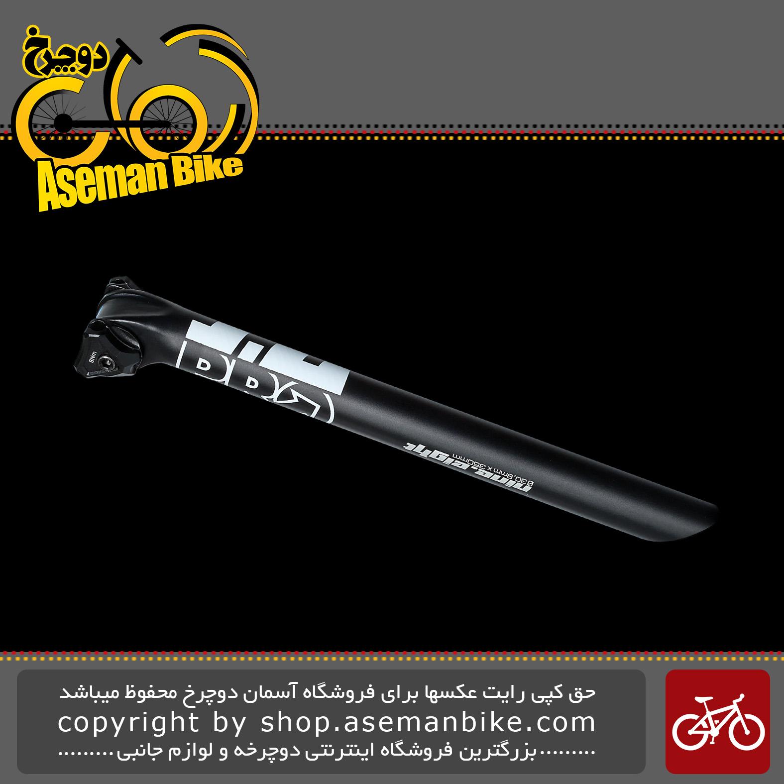 لوله زین دوچرخه کوهستان پرو مدل تارسیس 9.8 آلومینیوم 7050 PRO Tharsis 9.8 Seatpost Alloy PRSP0150