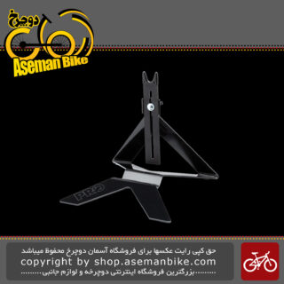 استند دوچرخه قابل تنظیم پرو مناسب برای سایز 20 تا 29 اینچ مدل 0055 Pro Adjustable Bikestand PRAC0055