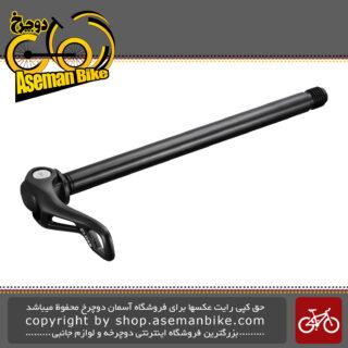 ضامن توپی عقب دوچرخه برند شیمانو مدل ایکس تی آر-ام تی 700 142 در 12 میلیمتر SHIMANO 142x12 mm E-THRU 166 mm Axle MTB Rear AX-MT700-142x12