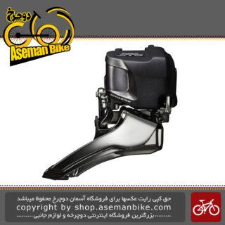طبق عوض کن برقی دوچرخه برند شیمانو مدل ایکس تی آر-ام 9070 SHIMANO XTR DI2 Down Swing Front Derailleur 2x11-speed FD-M9070