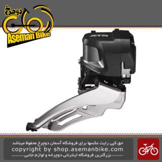طبق عوض کن برقی دوچرخه برند شیمانو مدل ایکس تی آر-ام 9050 SHIMANO XTR DI2 Down Swing Front Derailleur 3x11-speed FD-M9050
