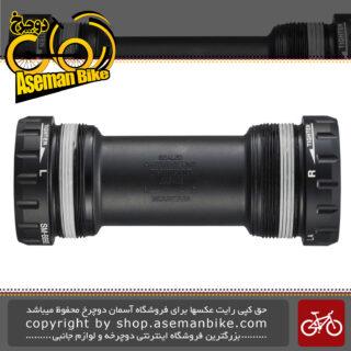 توپی تنه دوچرخه برند شیمانو مدل ایکس تی آر-بی بی93 SHIMANO XTR Threaded Bottom Bracket 68/73 mm shell width