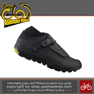 کفش دوچرخه سواری اندورو/تریل شیمانو مدل ام ای 701 Shimano Enduro\Trail Shoes MW7 SH-MW701