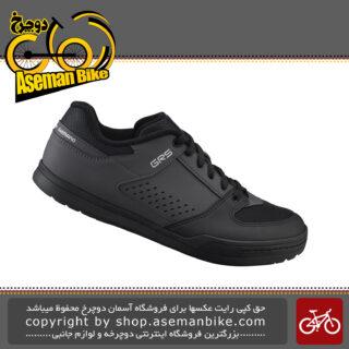 کفش دوچرخه سواری گراویتی شیمانو مدل جی آر 500 Shimano Gravity Shoes GR5 SH-GR500
