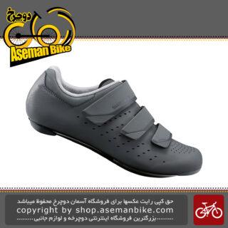 کفش دوچرخه سواری جاده کورسی بانوان برند شیمانو مدل آر پی 201 Shimano Onroad Bicycle Shoes Women RP2 SH-RP201