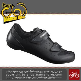 کفش دوچرخه سواری جاده کورسی برند شیمانو مدل آر پی 100 Shimano Onroad Shoes RP1 SH-RP100