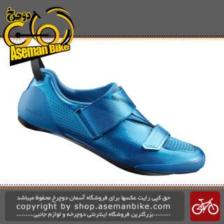 کفش دوچرخه سواری جاده کورسی برند شیمانو مدل تی آر 901 Shimano Onroad Shoes TR9 SH-TR901