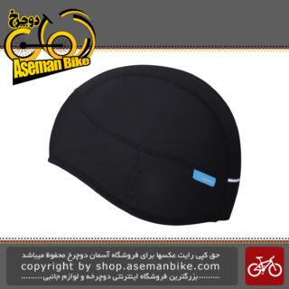 کلاه گرمکن برند شیمانو مدل کیو ای 41 یو Shimano THERMAL SKULL CAP CW-OABW-QS41U