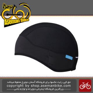 کلاه زمستانه گرم کن باد شکن برند شیمانو مدل کیو اس 11 یو Shimano WINDBREAK SKULL CAP CW-OABW-QS11U