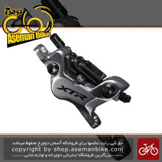 کالیپر ترمز هیدرولیک دوچرخه برند شیمانو مدل ایکس تی آر-ام 9120 XTR Hydraulic Disc Brake 4-Piston Caliper BR-M9120