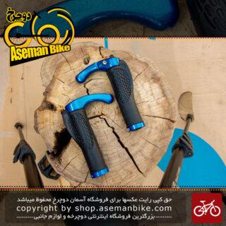 گریپ ارگونومیک دوچرخه مارال آبی مدل سی 118 دارای شاخ گاوی Maral Bicycle Grip with Endbar C118