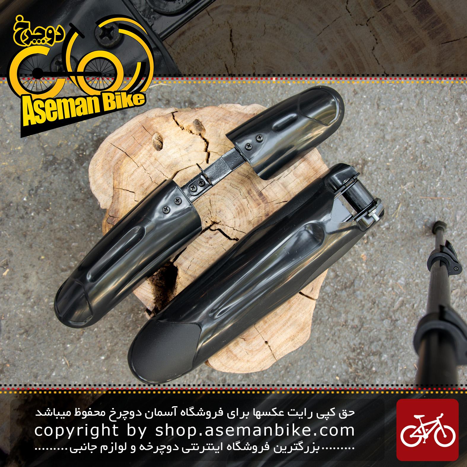 گلگیر دوچرخه مدل ام 117 Bicycle Fender M117