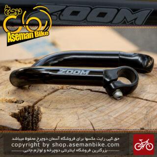 شاخ گاوی دوچرخه برند زوم کد 717 Bicycle Endbar Zoom 717