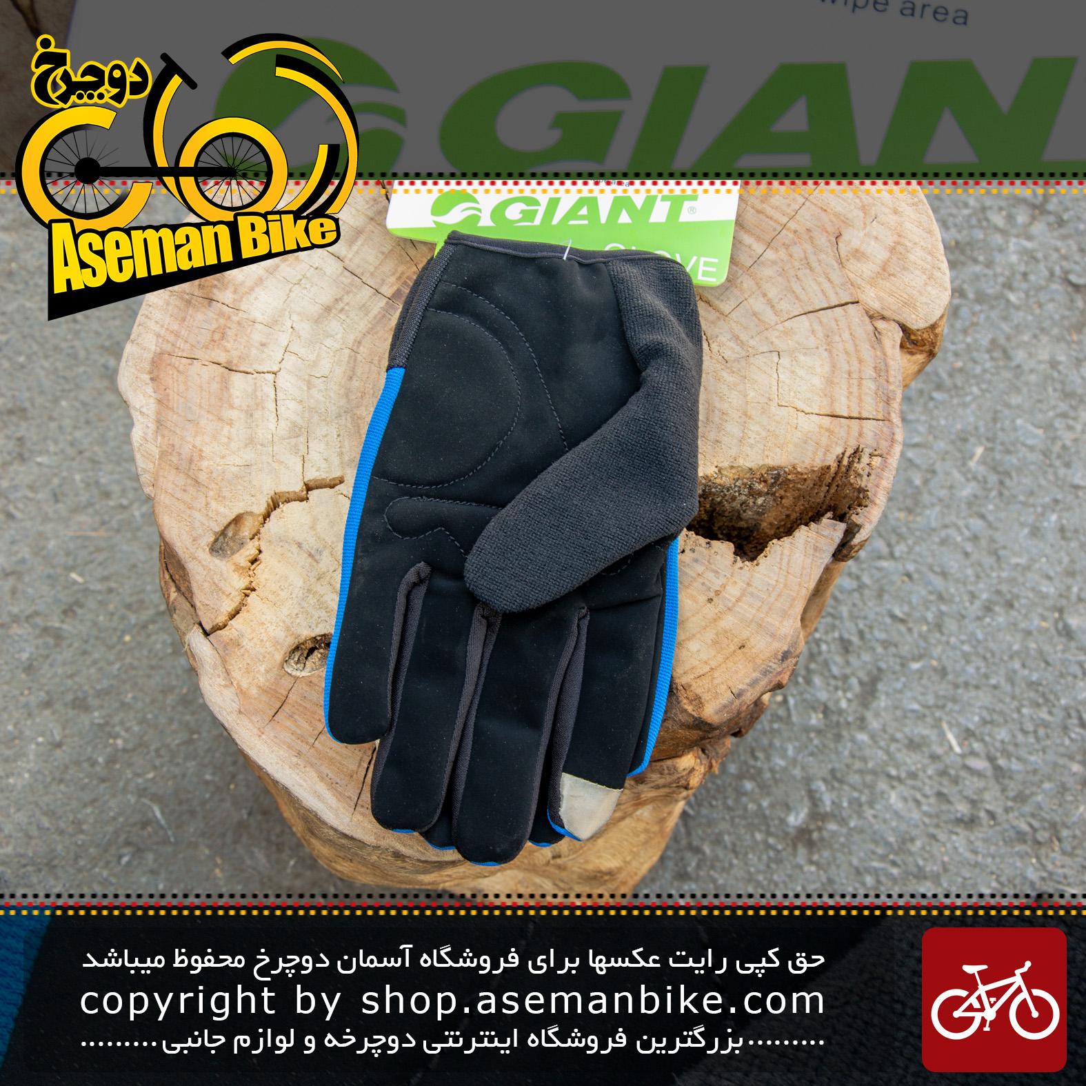 دستکش برند جاینت مدل تمام پنجه Giant Glove