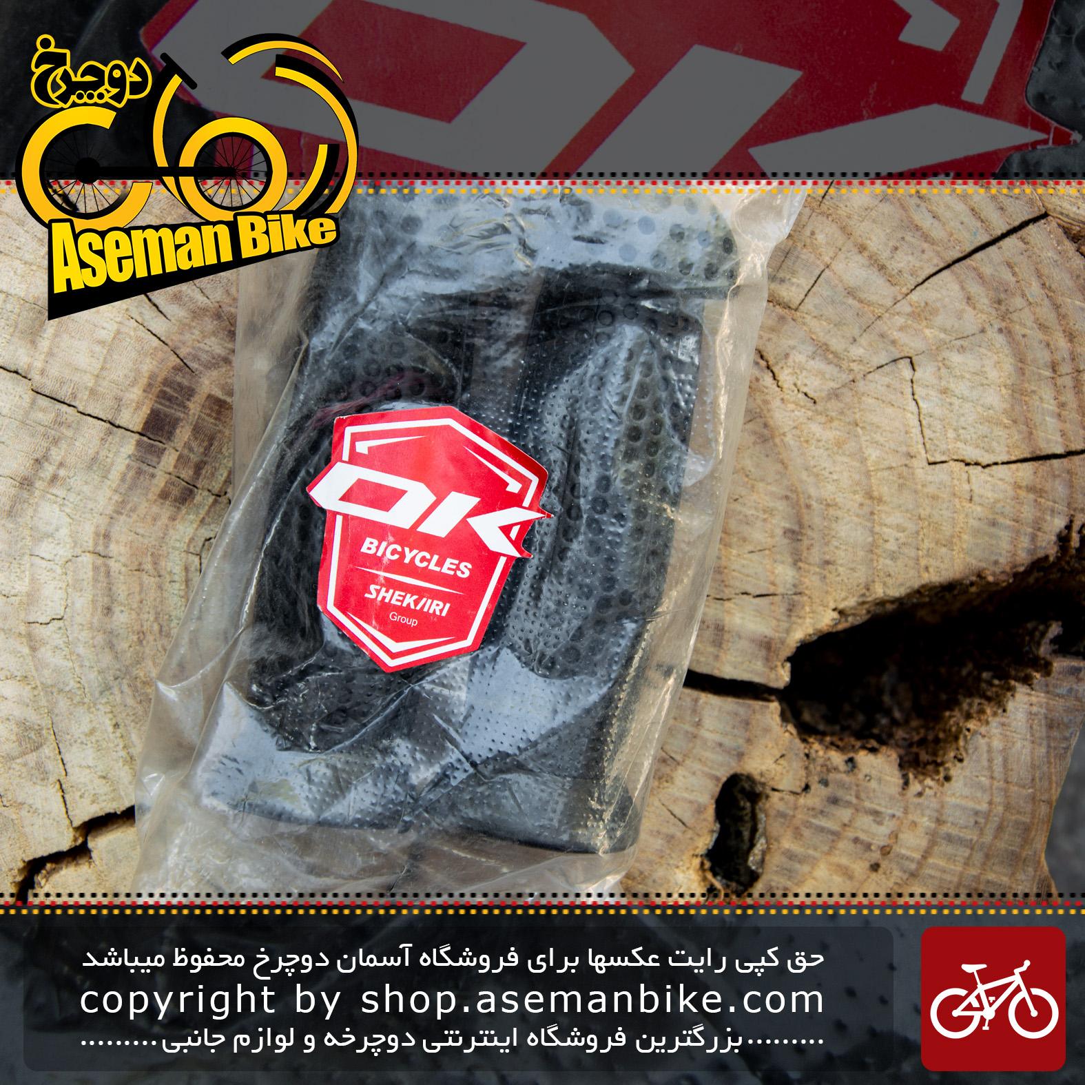 گریپ دوچرخه بچه گانه برند اوکی مدل 8014 Kids Bicycle Grip OK Brand 8014