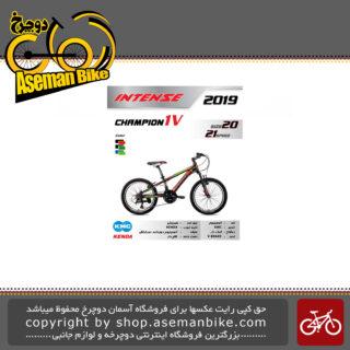 دوچرخه کوهستان اینتنس طرح چمپیون 1 وی سایز 20 21 سرعته 2019 Intense Mountain Bicycle Champion 1V 20 21 Speed 2019