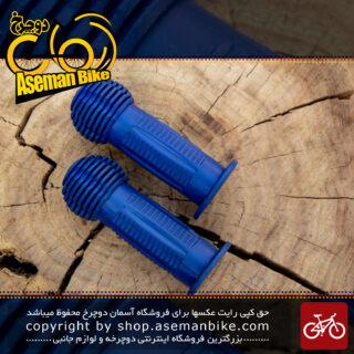 گریپ دوچرخه بچه گانه کد بی 878 Kids Bicycle Grip 878