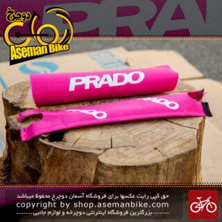 کاور فرمان دوچرخه بچه گانه برند پرادو طرح دخترانه صورتی Kids Bicycle Handlebar Cover Pink