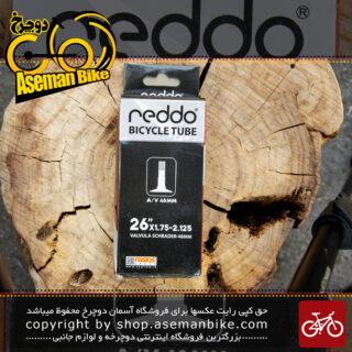 تیوب دوچرخه برند ردو سایز 26 در 1.74 / 2.125 Reddo Bicycle Tube 26x1.74/2.125
