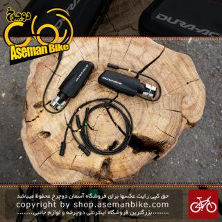 دسته دنده برقی دوچرخه جاده کورسی برند شیمانو مدل دورا ایس دی آی 2-اس دبلیو 7971 Shimano Shifters DI2 SW-7971