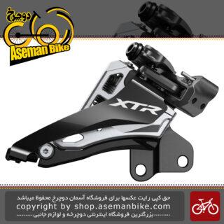 طبق عوض کن دوچرخه برند شیمانو رده حرفه ای مدل ایکس تی آر-ام 9100 Shimano Bicycle Front Derailleur XTR M9100