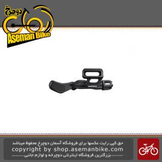 شصتی تنظیم لوله زین هیدرولیک دوچرخه برند شیمانو مدل ایکس تی آر-ام تی 800 SHIMANO Seat post Dropper Lever