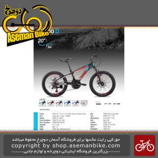 دوچرخه کوهستان برند ترینکس طرح ام 100 دی سایز 20 21 سرعته 2019 Trinx Mountain Bicycle M100D 20 21 Speed 2019