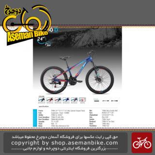 دوچرخه کوهستان برند ترینکس طرح ام 100 دی سایز 24 21 سرعته 2019 Trinx Mountain Bicycle M100D 24 21 Speed 2019