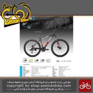 دوچرخه کوهستان برند ترینکس طرح ام 700 دی سایز 26 27 سرعته 2019 Trinx Mountain Bicycle M700D 26 27 Speed 2019