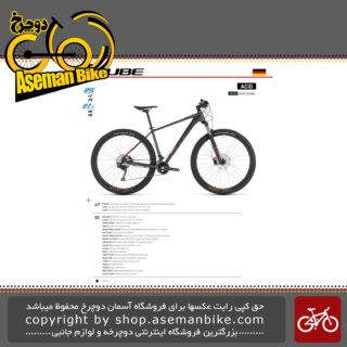 دوچرخه کوهستان کیوب مدل اسید سایز 29 2019 CUBE Mountain Bicycle Acid 29 2019