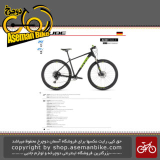 دوچرخه کوهستان کیوب مدل اسید ایگل سایز 29 2019 CUBE Mountain Bicycle Acid Eagle 29 2019