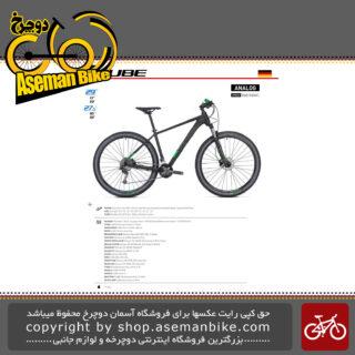 دوچرخه کوهستان کیوب مدل آنالوگ سایز 29 2019 CUBE Mountain Bicycle Analog 29 2019