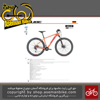 دوچرخه کوهستان کیوب مدل آنالوگ قرمز نارنجی سایز 27.5 2019 CUBE Mountain Bicycle Analog 27.5 2019