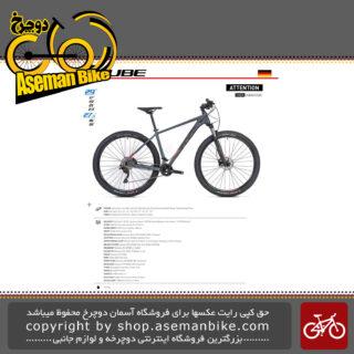 دوچرخه کوهستان کیوب مدل اتنشن سایز 29 2019 CUBE Mountain Bicycle Attention 29 2019