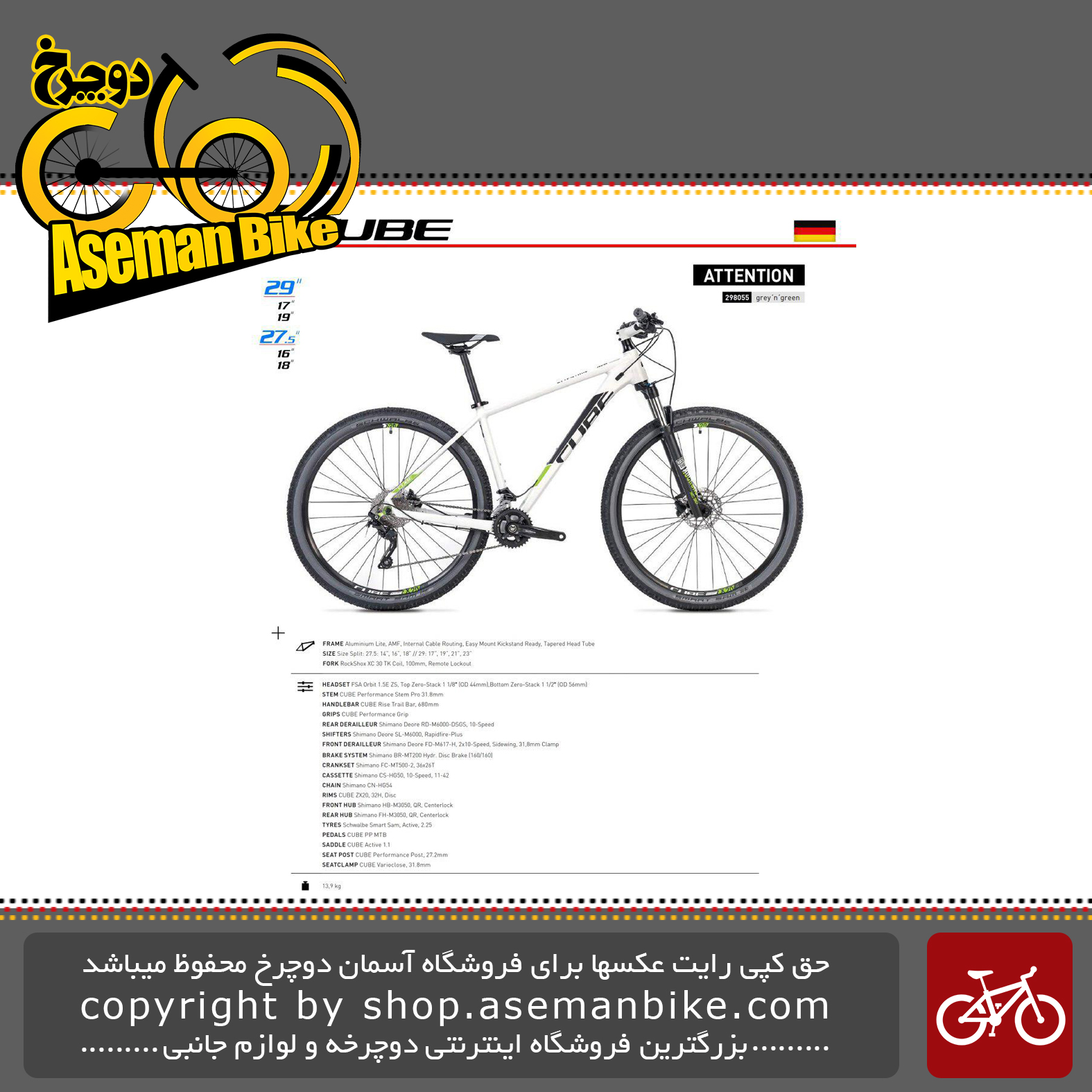 دوچرخه کوهستان کیوب مدل اتنشن سبز و خاکستری سایز 27.5 2019 CUBE Mountain Bicycle Attention 27.5 2019